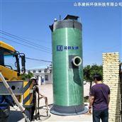 乡镇一体化预制泵站按需定制