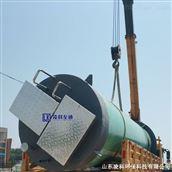 全自动一体化提升泵站定制生产