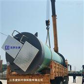 厂家定制一体化预制泵站
