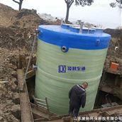 玻璃钢一体化预制泵站 生产厂家