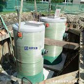 高速路一体化预制泵站 生产厂家