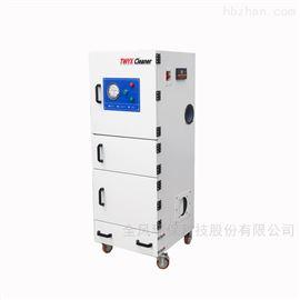 MCJC工业粉尘集尘器/集尘机