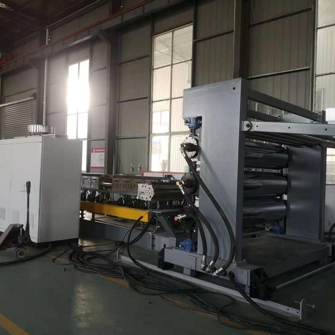 功能性新材料压延机