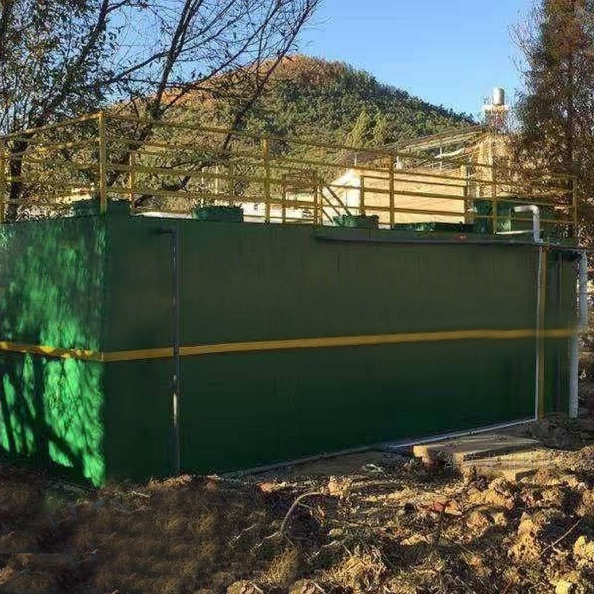 农村综合污水处理设备