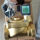 SCG353AO47VNUMATICS纽曼蒂克152SS400M000061电磁阀