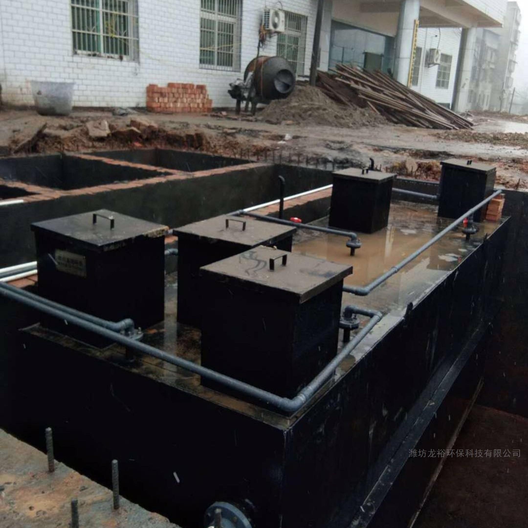 医院废水处理系统/一体化设备