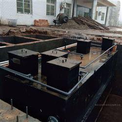 LYYTH医院废水处理系统/一体化设备