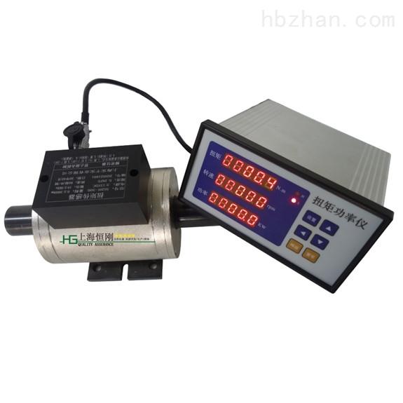 柴油机输出转速功率0.5-5Nm动态扭矩测试仪