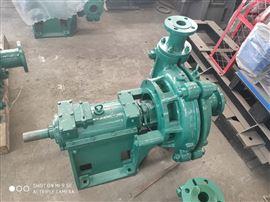渣浆泵及配件