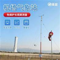 FT-JCQX通用机场气象站厂家