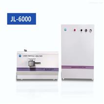 JL-6000干湿两用激光粒度仪