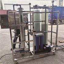 食品车间水处理反渗透设备