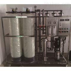 纯水反渗透设备