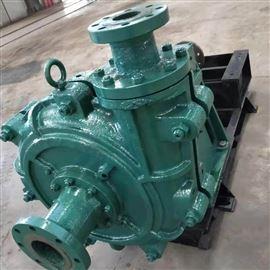 污水排放离心式渣浆泵