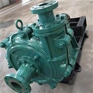 LP型矿用搅拌渣浆泵