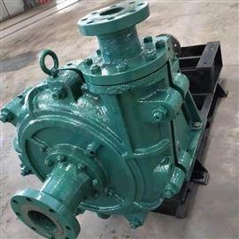 LP型矿浆处理渣浆泵