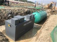 HR-yz养殖污水处理工程