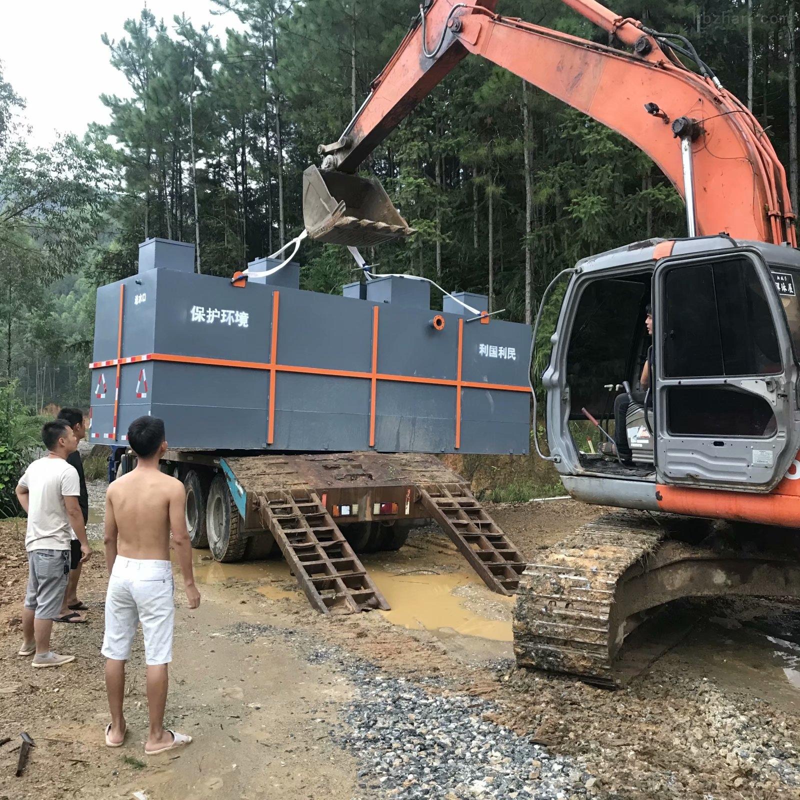 新农村智能化废水处理工程