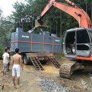 HR-TZ一体化杀猪场污水处理设备