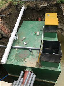 HR-SH员工公寓智能化污水处理设施