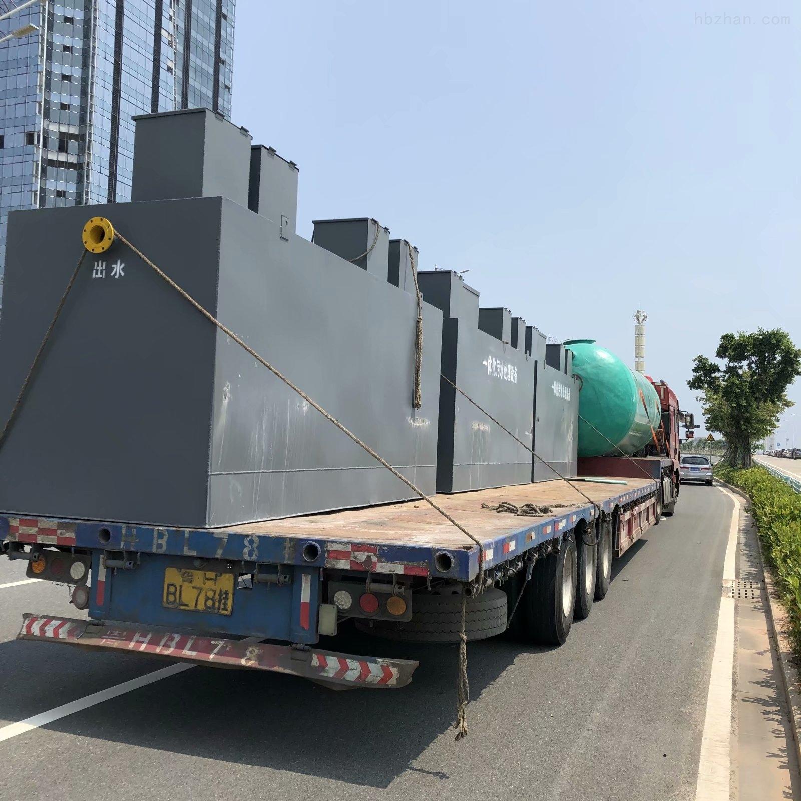 柳州市社区废水处理装置