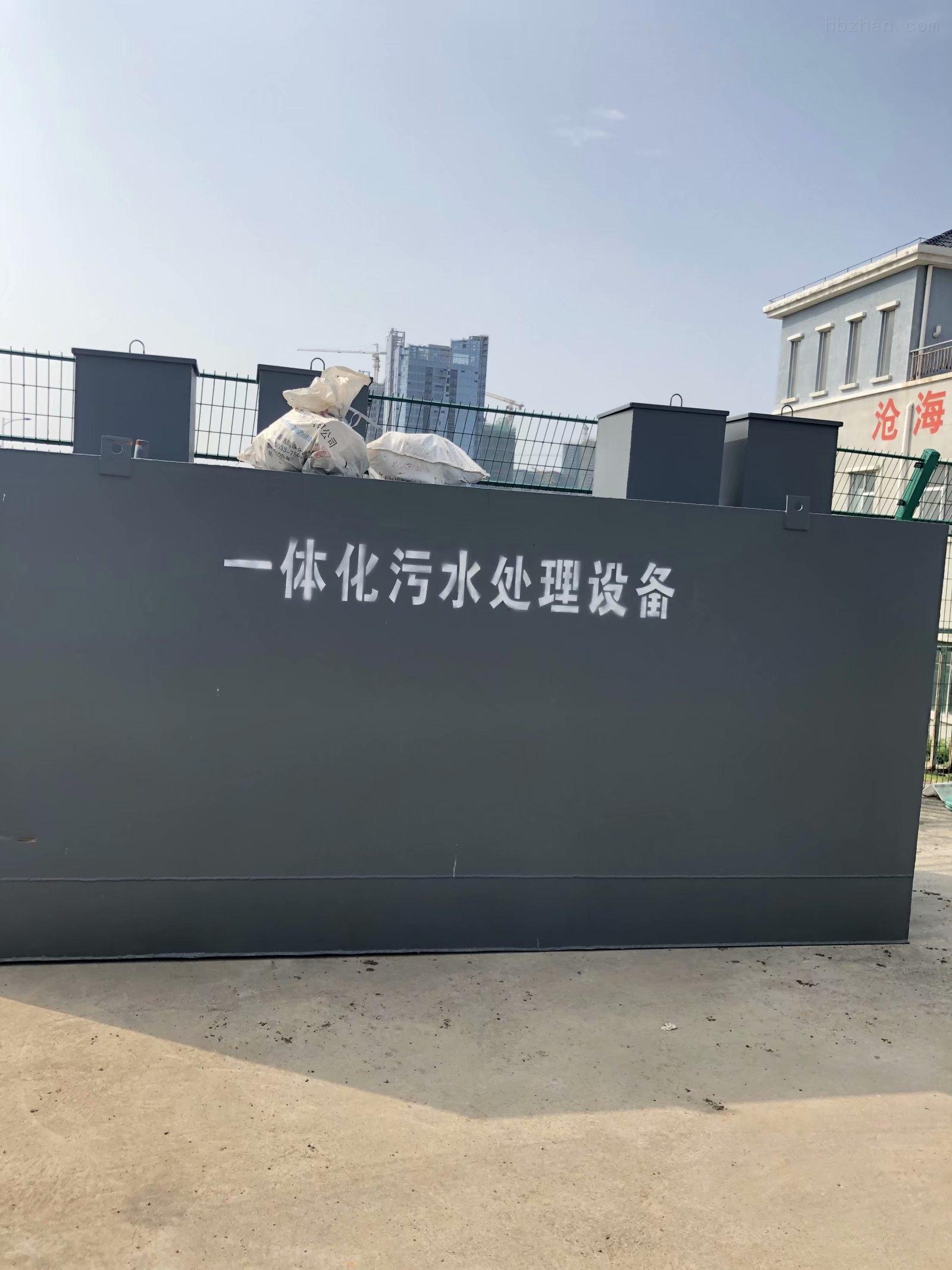桂林市农村污水处理设施