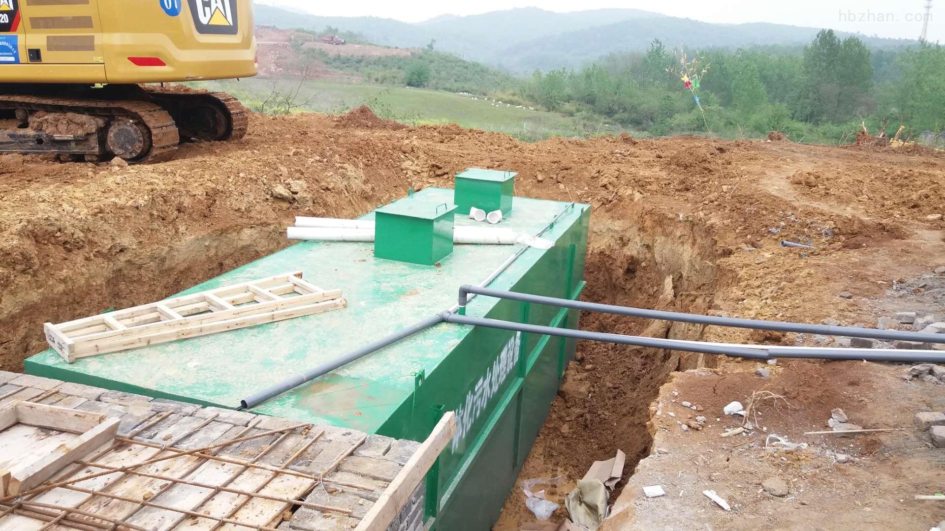 桂林市居民楼废水处理设施