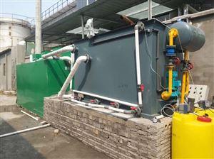 HR-SH崇左市 生活污水处理设施