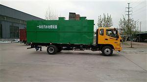 HR-SH社区生活一体化污水处理装置