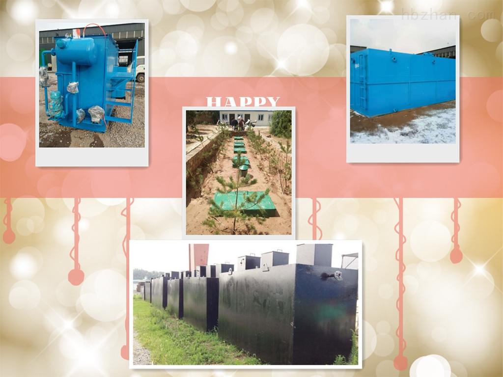 黄石景区公厕污水处理机