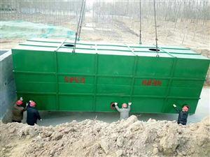 HR-SH宜昌农村集市公厕污水处理设备