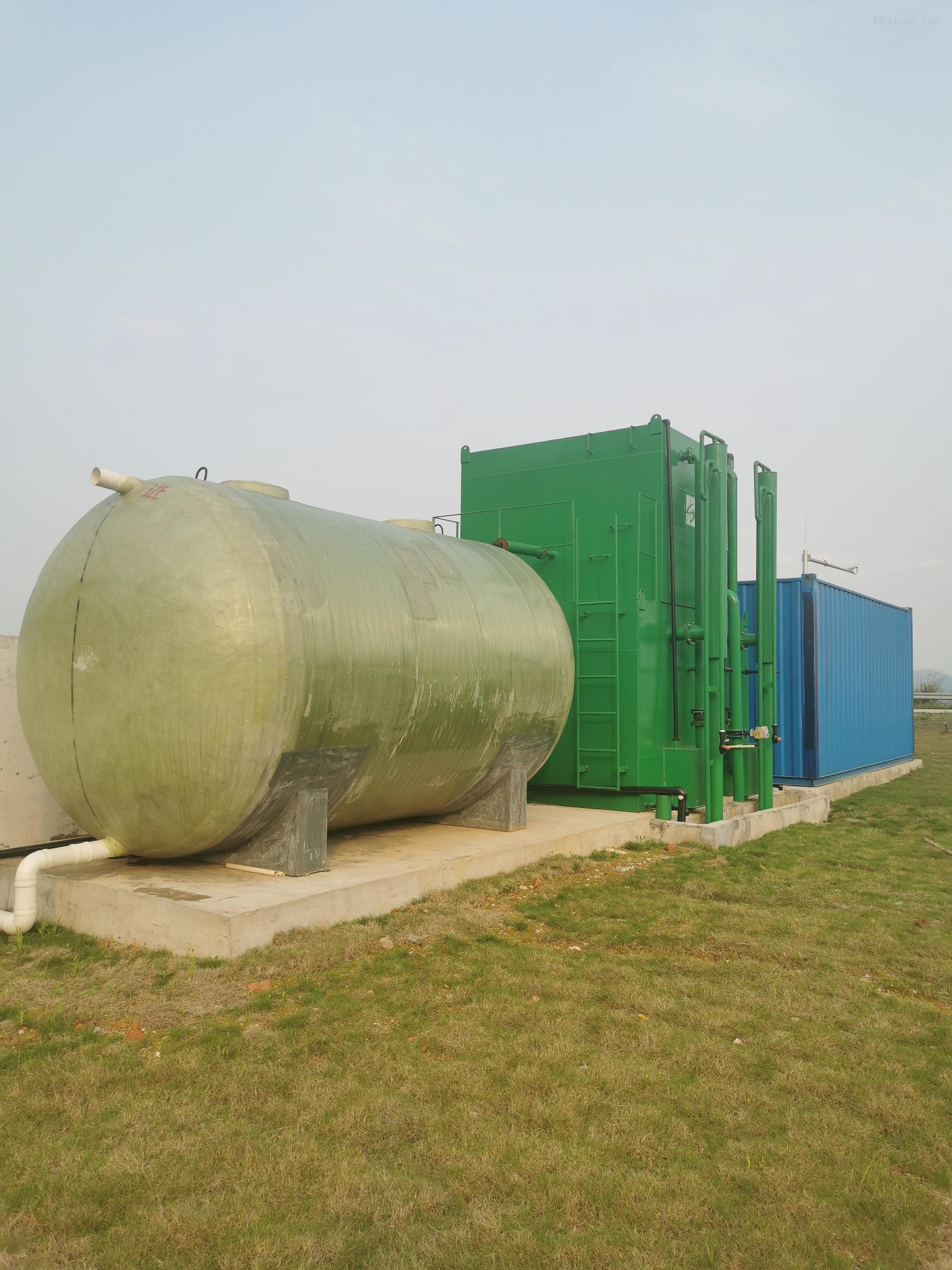 随州景区厕所废水处理设施