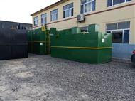 HR-SH河池市公园公厕废水处理设施