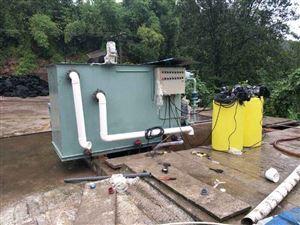 HR-SH新农村智能化废水处理装置
