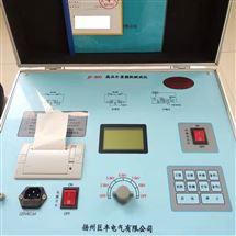 高压介质损耗测试仪电力资质认证