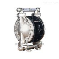 固德牌不锈钢气动隔膜泵QBY3-10/15