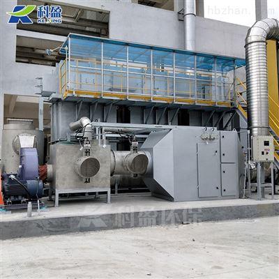 涂装废气蓄热式催化燃烧装置