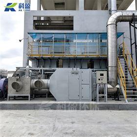 杭州工业石化废气处理工艺