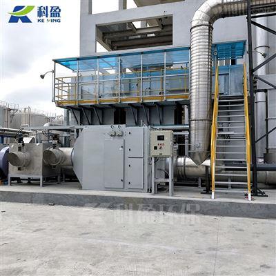 食品化工行业废气处理工艺