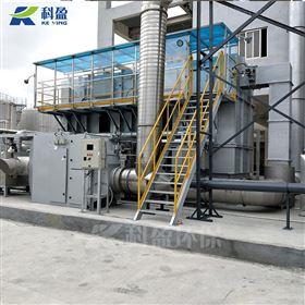 宁波工业vocs废气处理装置