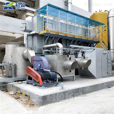 RCO化工有机废气处理