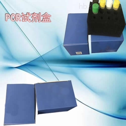 副流感病毒2型RT-LAMP试剂盒
