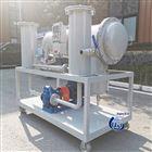 轻质燃油过滤柴油脱水滤油机