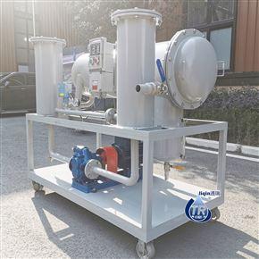輕質燃油過濾柴油脫水濾油機