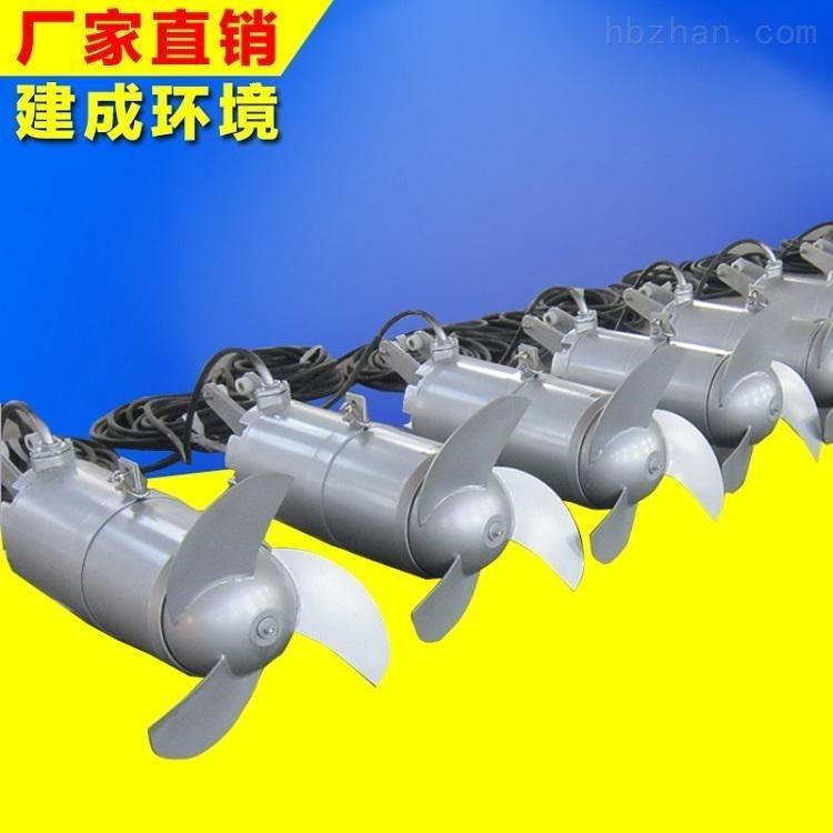 QJB2.2/8-320潜水搅拌机