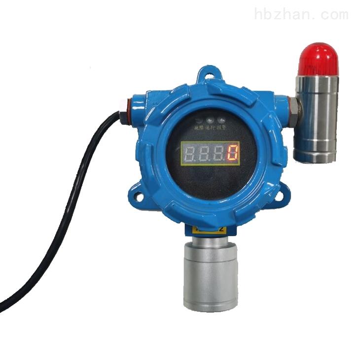 油气气体检测仪