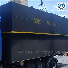 HS-TZA2+O2工艺屠宰场污水处理设备