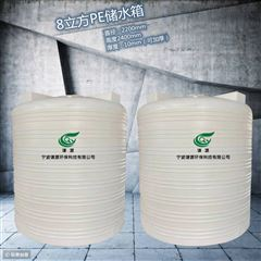 MC-8000L扬州8000L塑料搅拌桶 代用碱储罐