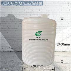 MC-8000L苏州8立方PE加药箱 甲醇储存罐