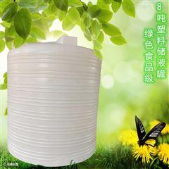 MC-8000L常州8吨塑料加药箱 硝酸钡储存罐
